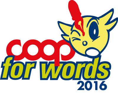 logo coopforwords 2016